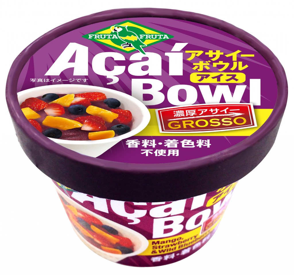 AcaiBowlIce_ProductImage_140710