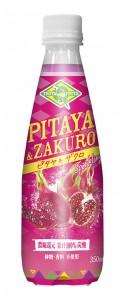 sprash_pitayazakuro160129_s