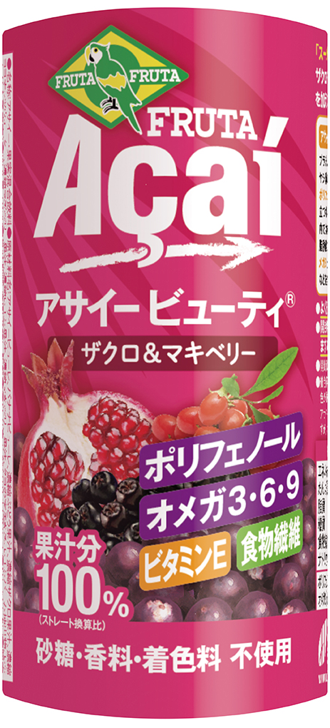 Acai_Beauty_195g_image_150703_S
