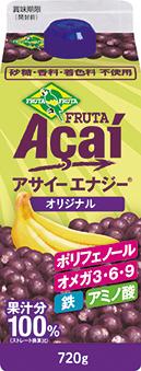 Acai_Energy_720g_image_150804_S