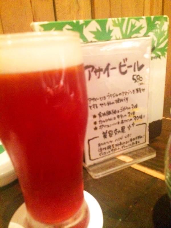 福島金魚様_アサイービール