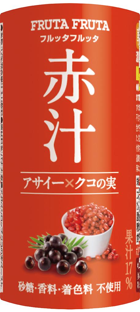 125g_Akajiru_image_150907_S