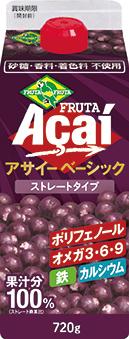 Acai_Basic_720g_image_150804_S