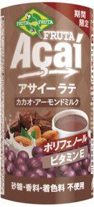 Acai_Latte_CA_195g_image_150716_S