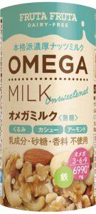 オメガミルク 無糖