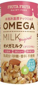 DF_Omegamilk_Original_image_150804_S